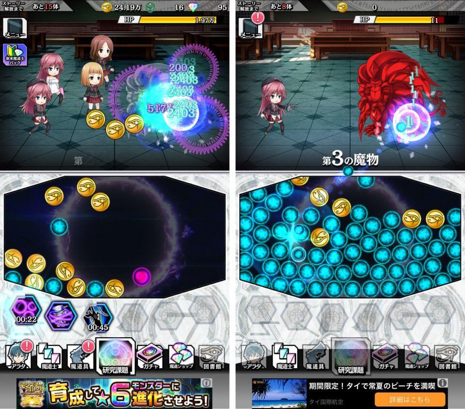 trinity7-game_01