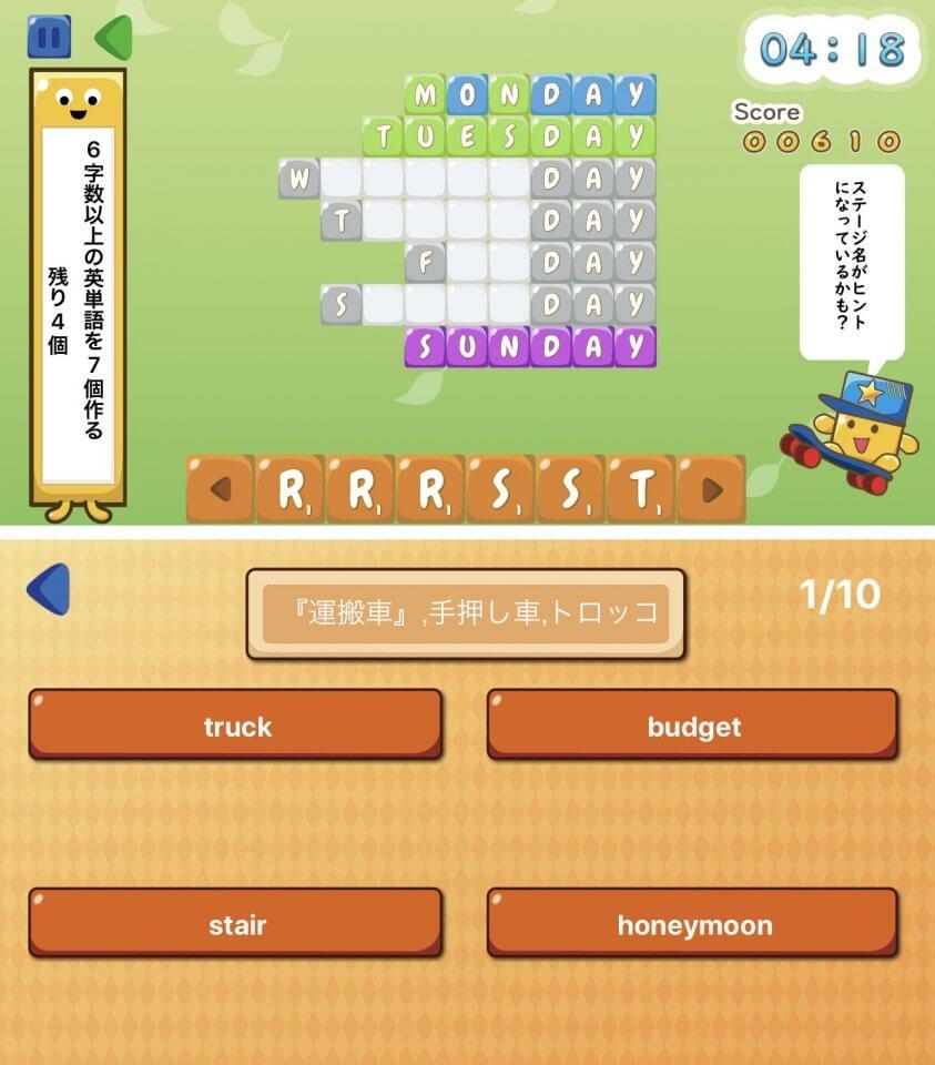 パズルで楽しく英語が学べる!もじぴったんforENGLISH