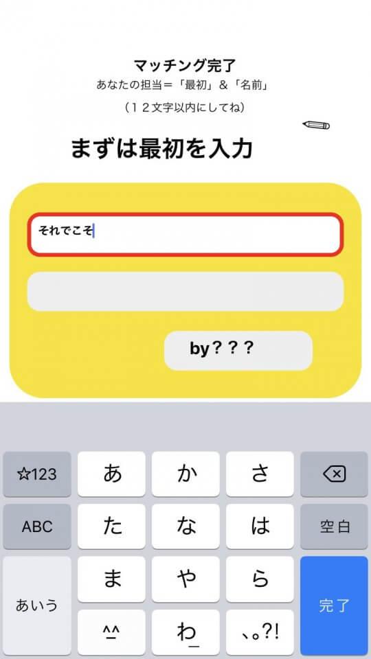 名言オンライン