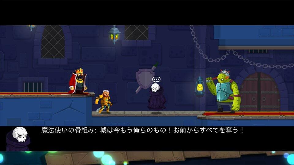 Tower Adventure Soldier 2 レビュー画像
