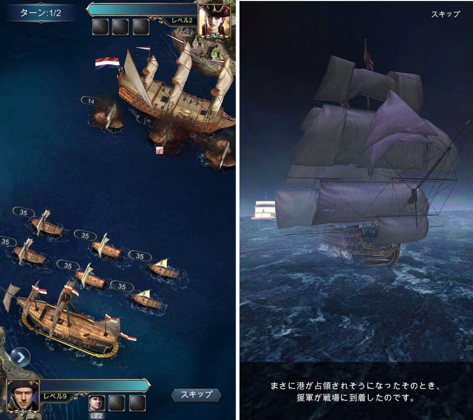 大航海戦記∼海賊王に挑め∼