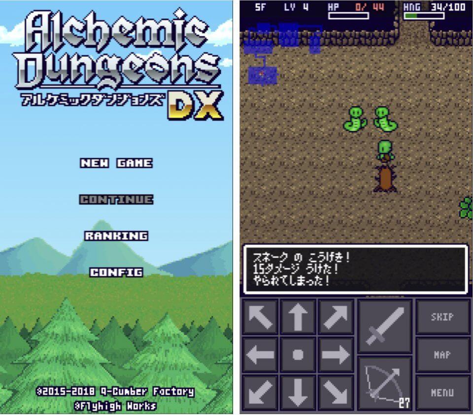 AlchemicDungeonsDX
