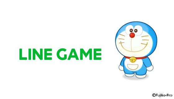 LINE×ドラえもんゲームアプリ(仮)