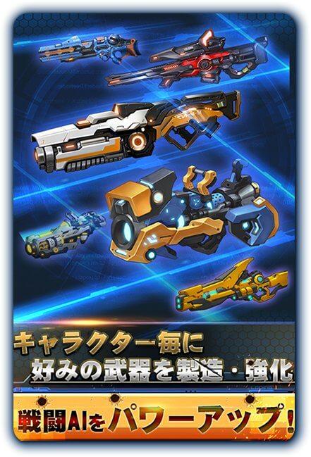 Guns of Soul2