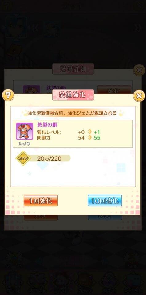 ikki-schoolgirl_11