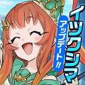 神式一閃 カムライトライブ(カムトラ)