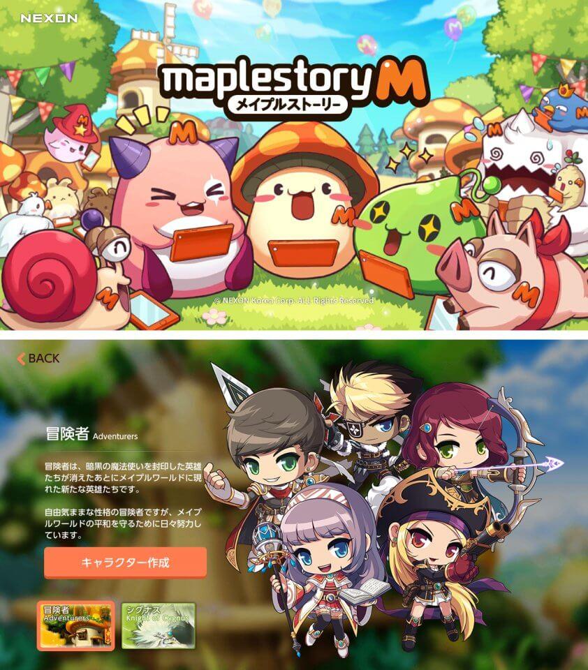 maplem-japan_04