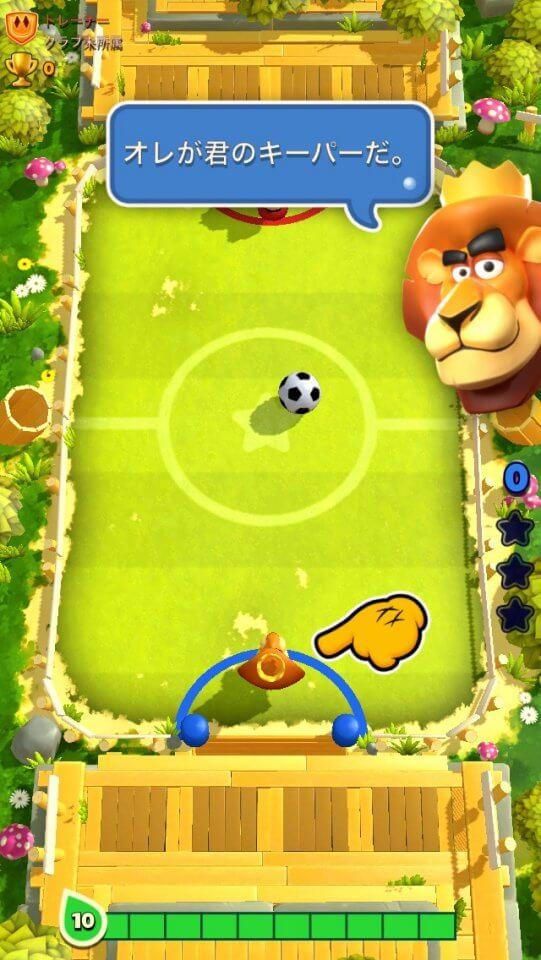 ランブルスターズ サッカー レビュー画像