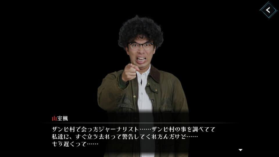 乙女神楽 ~ザンビへの鎮魂歌~