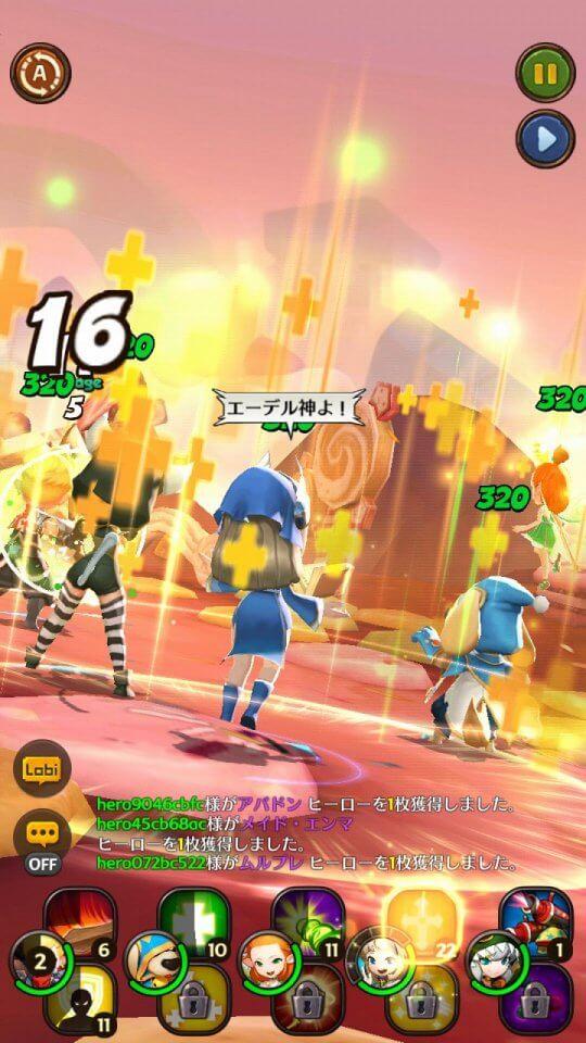 ハローヒーロー:Epic Battle