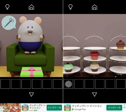 脱出ゲーム Teatimeレビュー画像