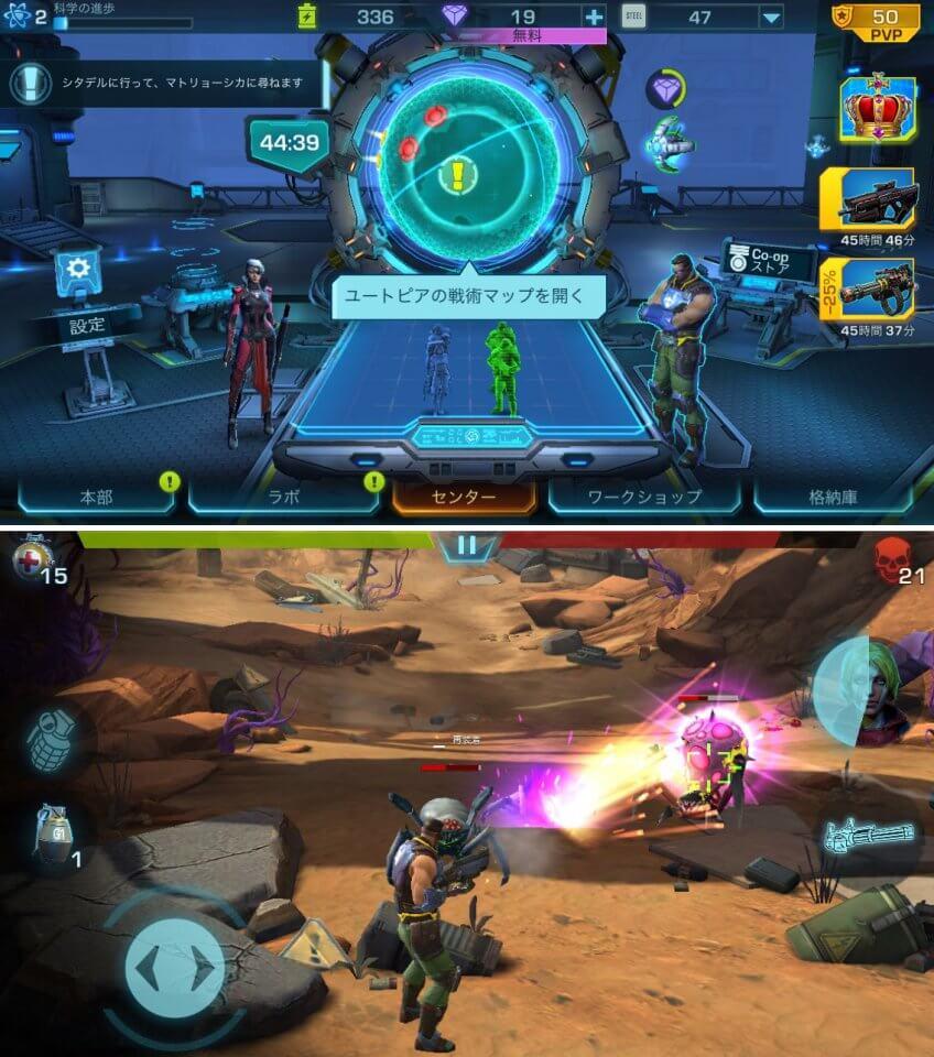 Evolution 2: ユートピアのための戦い レビュー画像