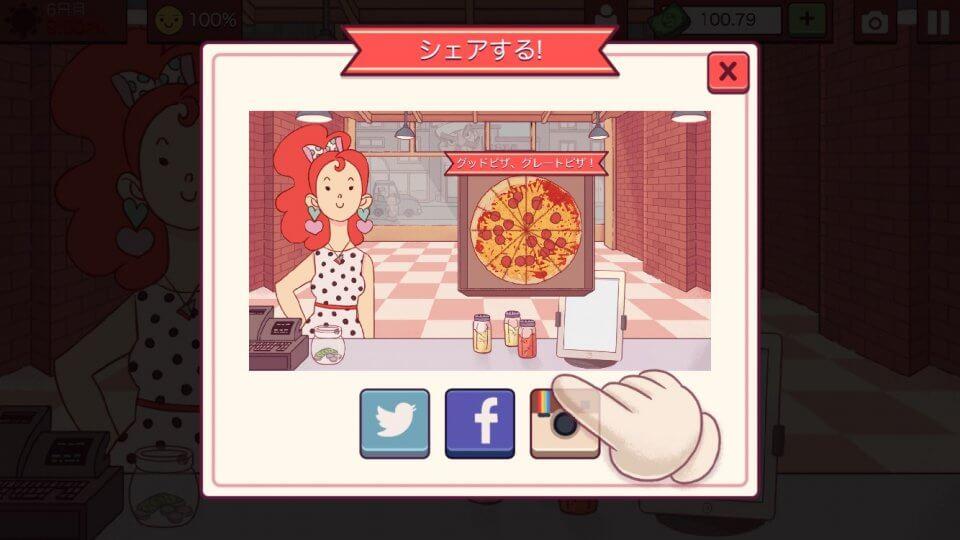 グッドピザ、グレートピザ レビュー画像