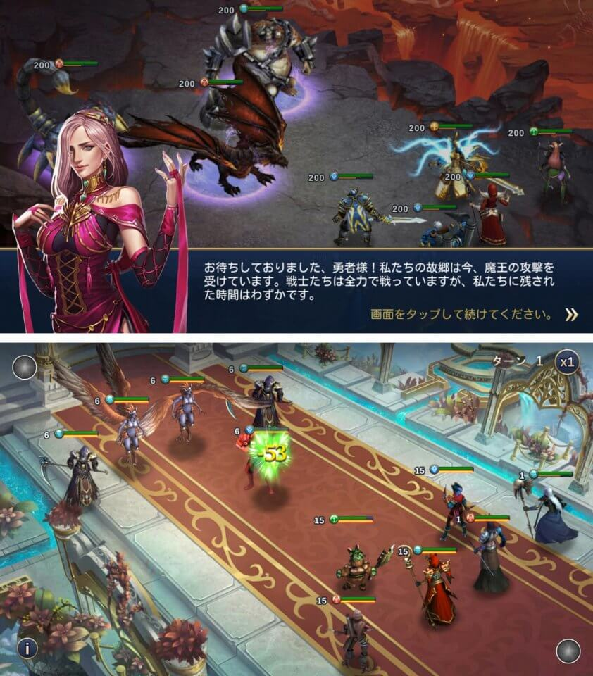 idle-fantasy_02