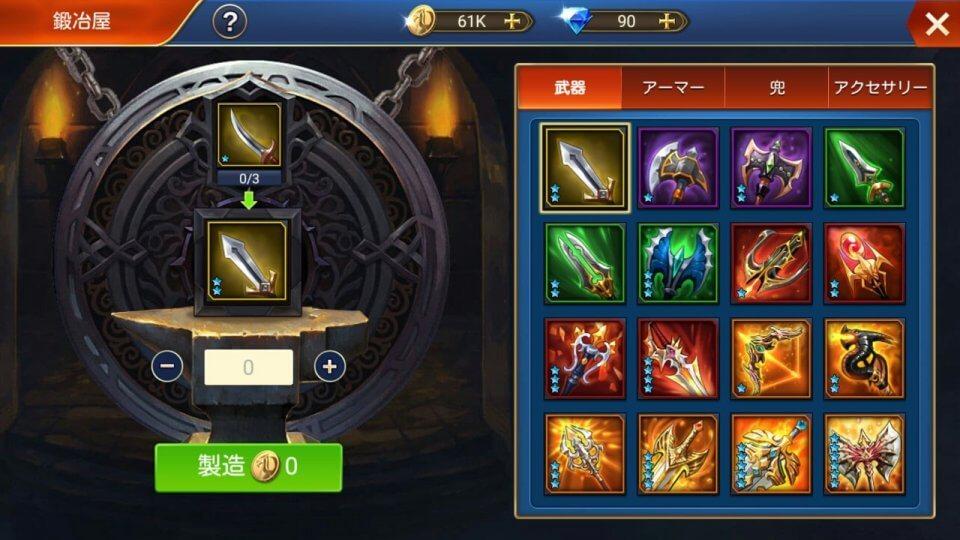 idle-fantasy_10