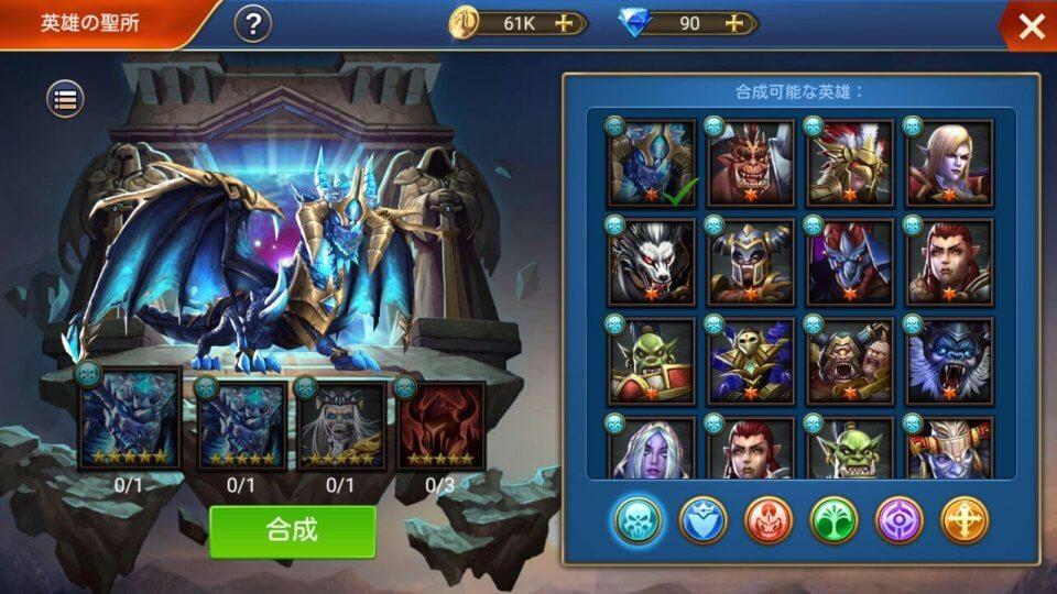 idle-fantasy_11