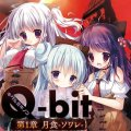 キグルミキノコ Q-bit -第一章-