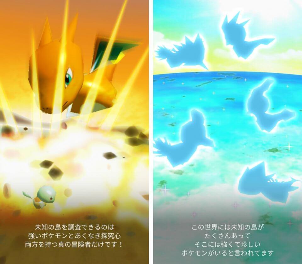 pokemonscramble-sp_04