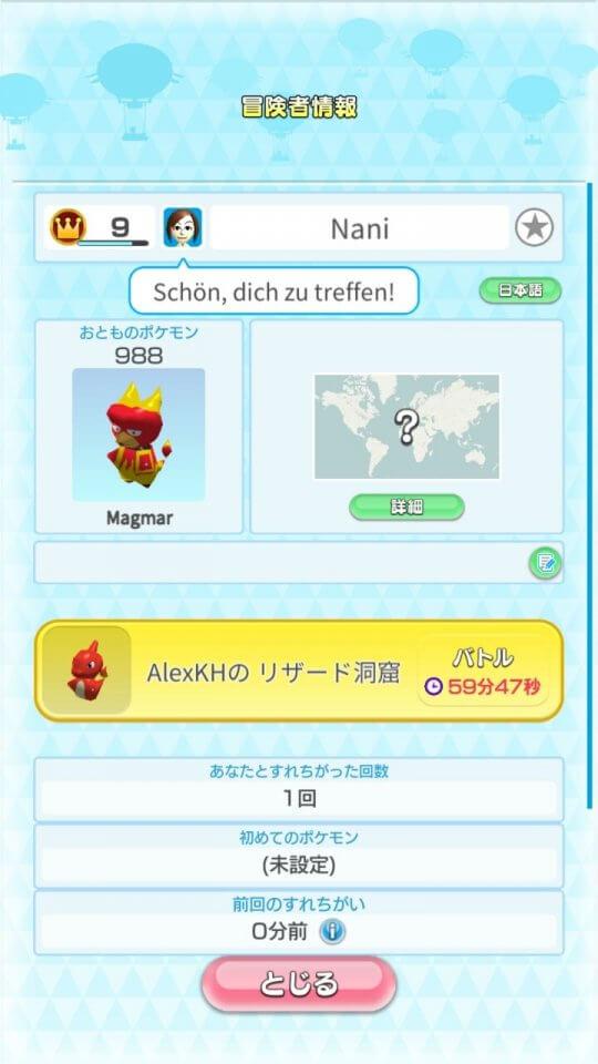 pokemonscramble-sp_11