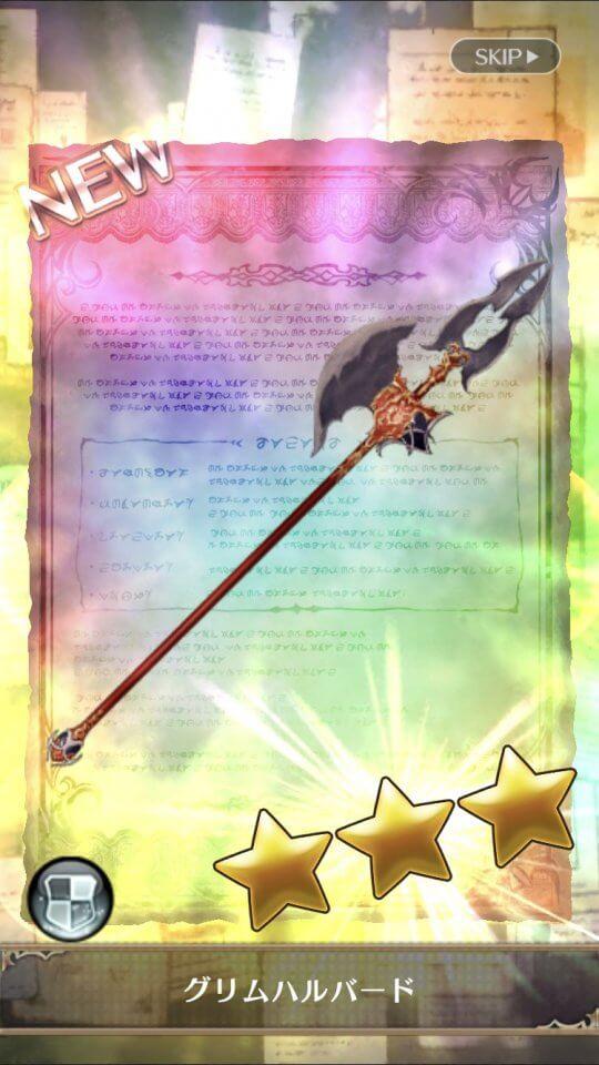 剣と天秤のディテクタシー