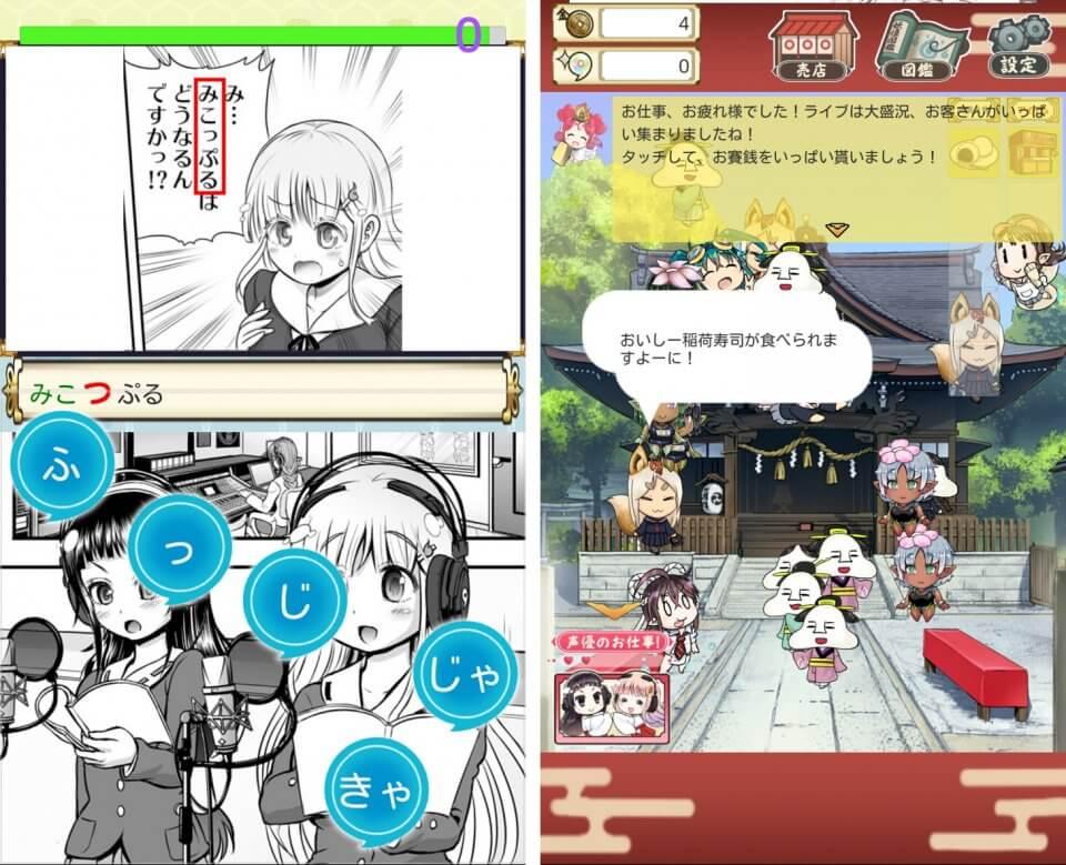 animetamae_01