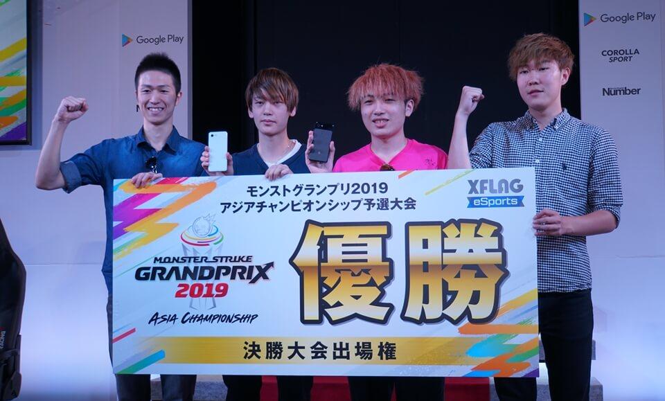 モンストグランプリ関東予選