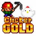 Clicker Gold(クリッカーゴールド)