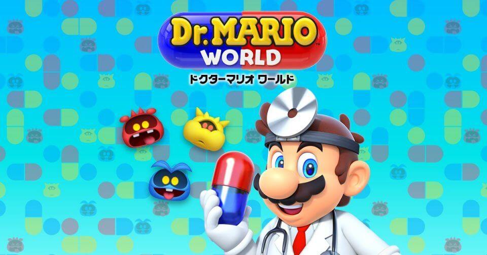 Dr. Mario World(ドクターマリオ ワールド)