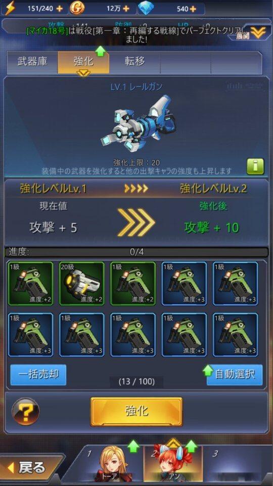 guns-of-soul2_13