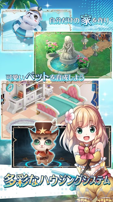 Lost Crown ~亡国の姫と竜騎士の末裔~