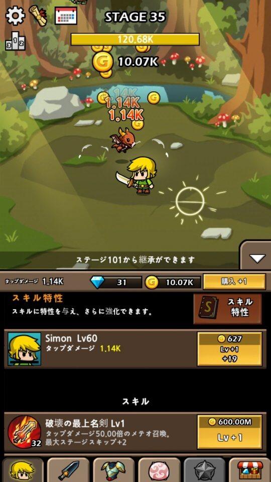 最上名剣育成ゲーム 2 レビュー画像