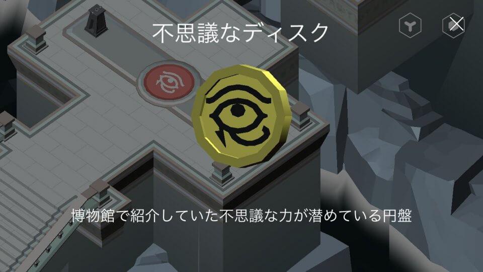 trickartdungeon_05