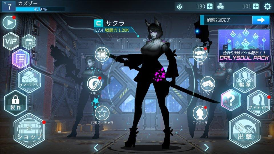 ダークソード2 (Dark Sword 2) レビュー画像
