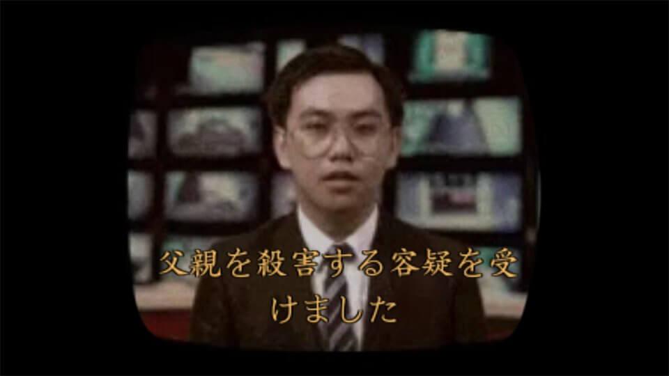 螢幕判官 レビュー画像