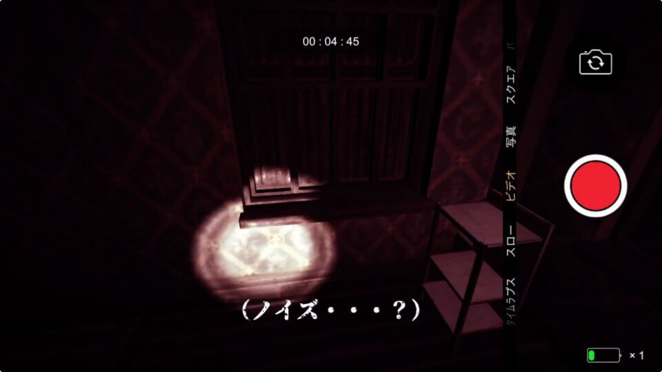 録 -Roku-