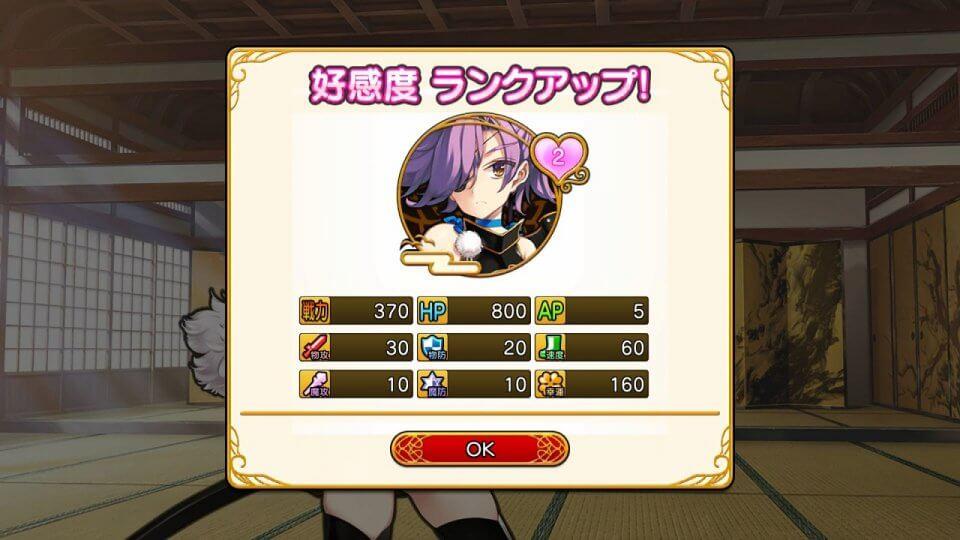 英雄*戦姫 WW