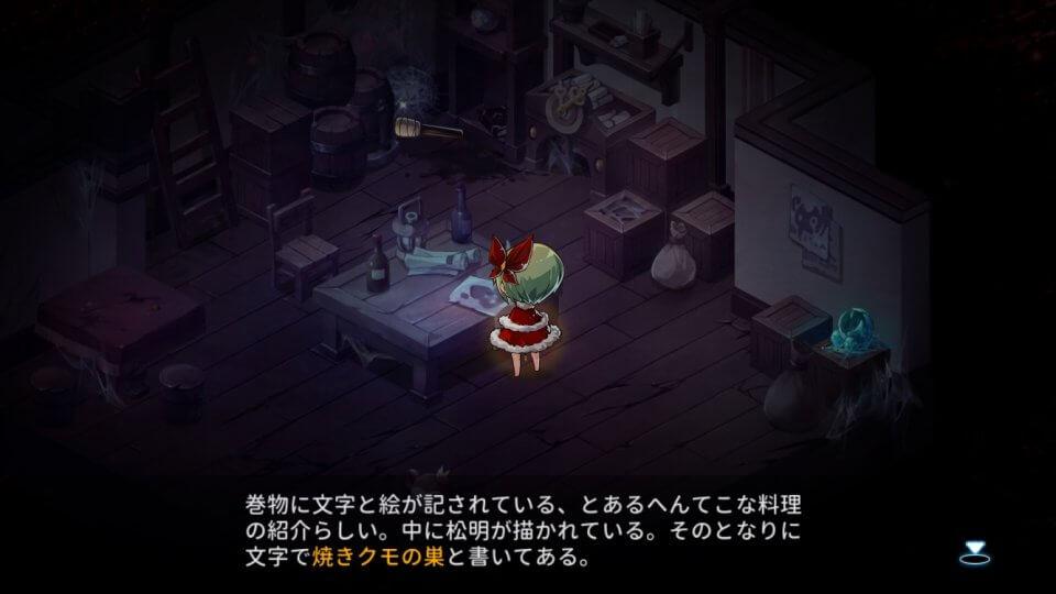 宝石研物語2 血縁の証 レビュー画像