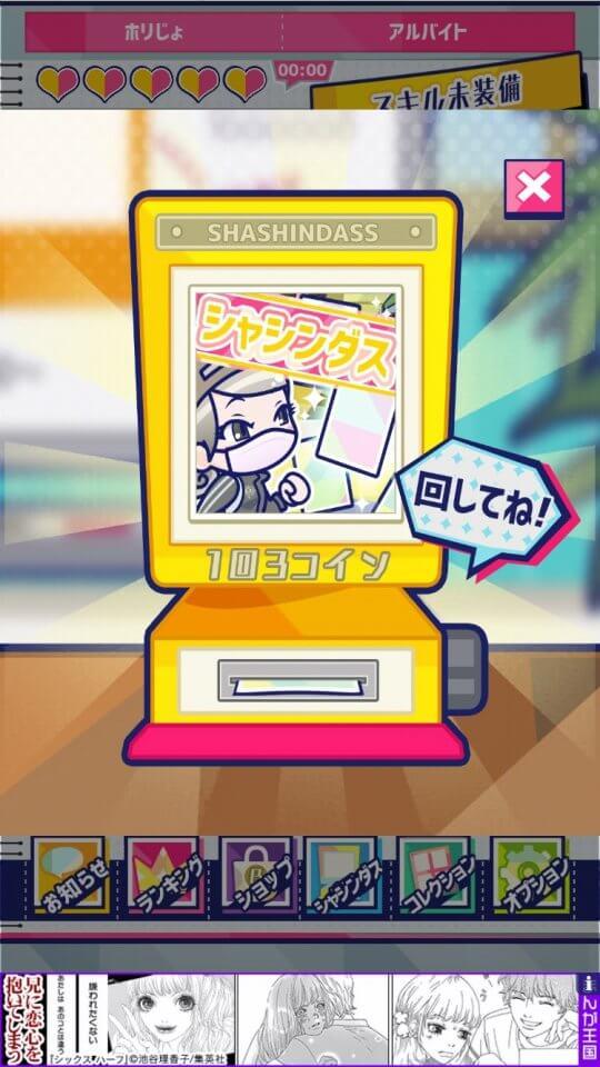 おしゃべり!パズル〜スタッフBもつらいよ!〜 レビュー画像