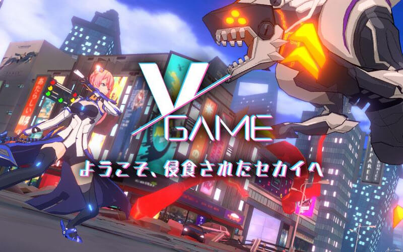 Project_VGAME