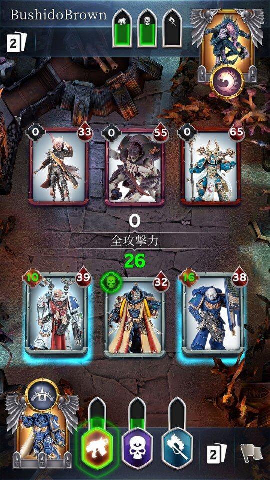 ⅥWarhammer Combat Cards