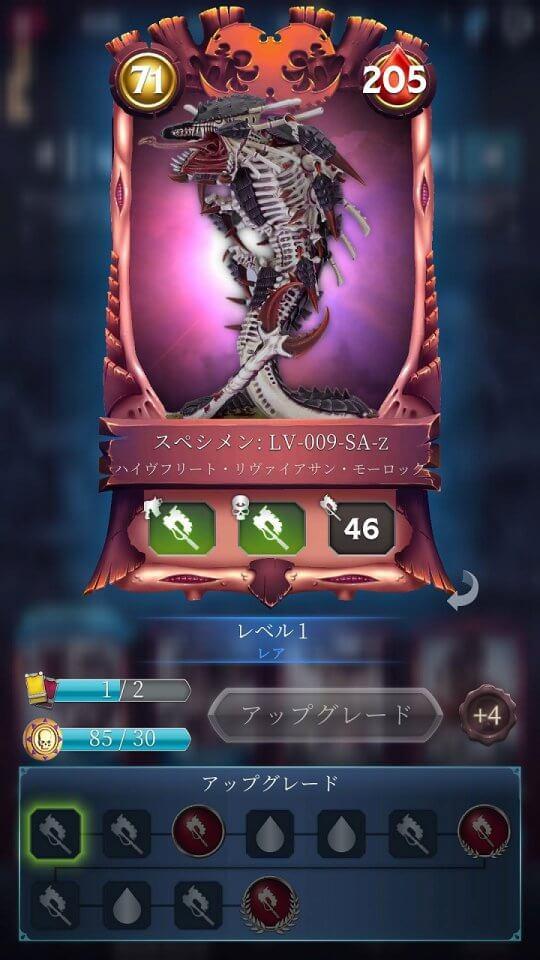 Warhammer Combat Cardsf