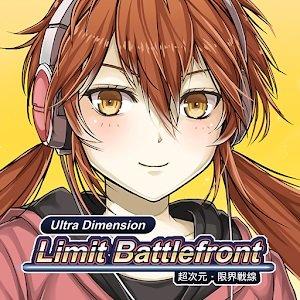 Ultra Dimension Defense - Limit BattleFront