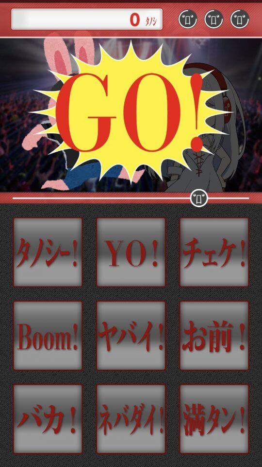 TANOC GAME SUPER