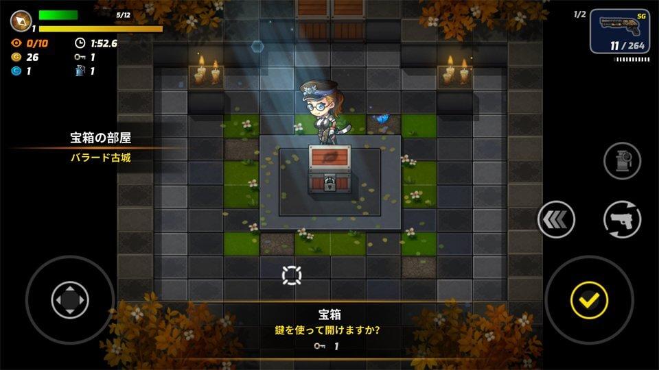 キューブランド - Cube Land レビュー画像
