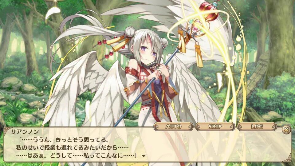 新・剣と幻想のアカデミア