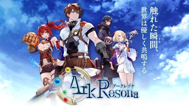 ArkResona -アークレゾナ-