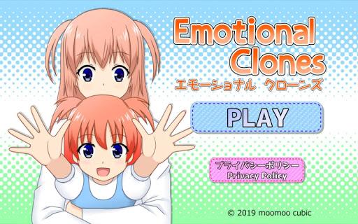 emotionalclones