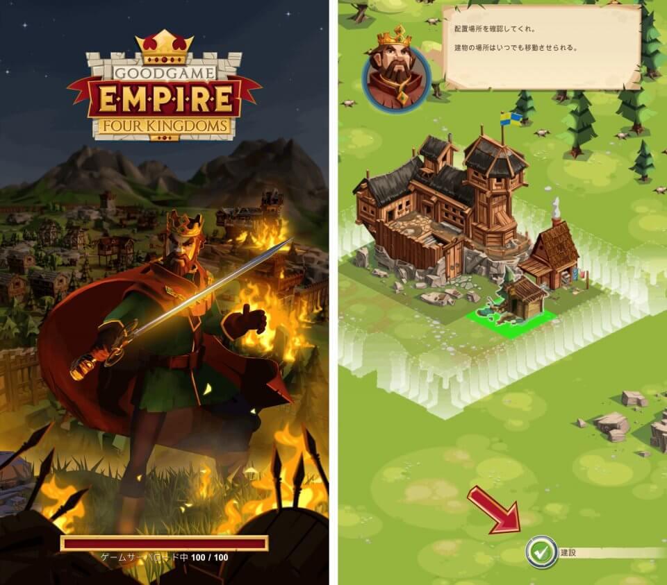 empire-four-kingdoms_04