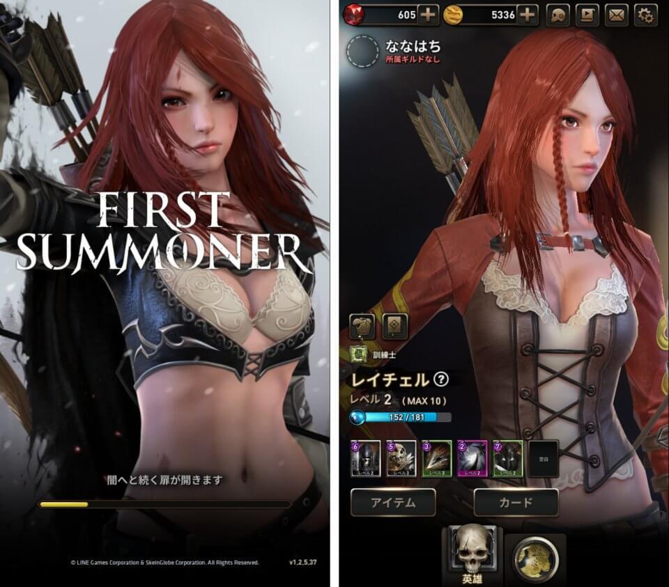 first-summoner_04
