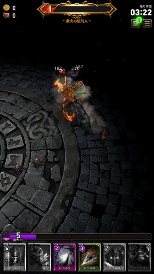 first-summoner_11